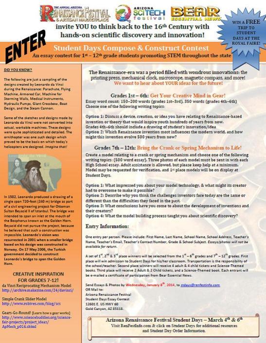 Renaissance Festival Essay Contest
